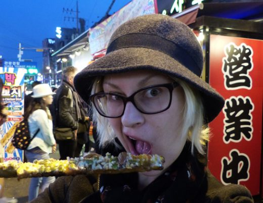 koreanisch japanische Fleischspieße