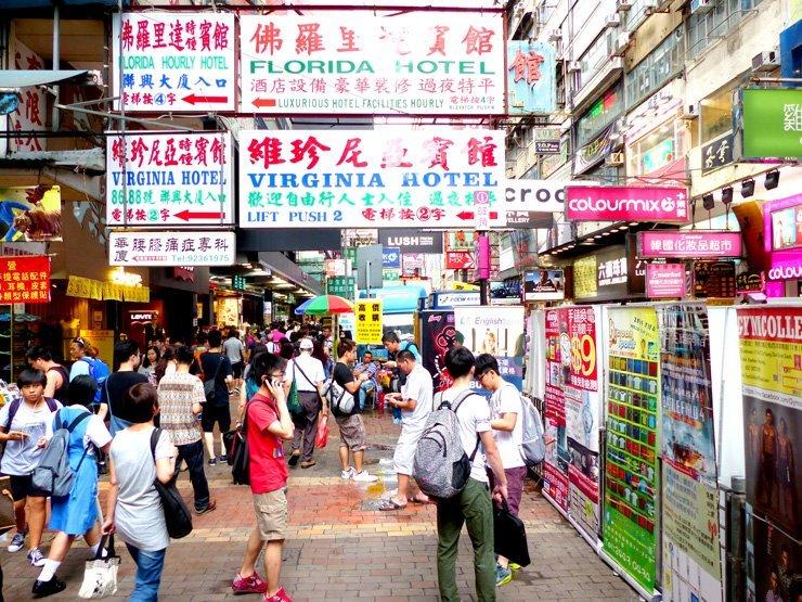 Hong Kong Guide - Das musst du unbedingt wissen