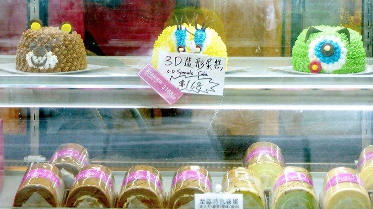Hong Kong Restaurants und was du unbedingt probieren musst - Torten