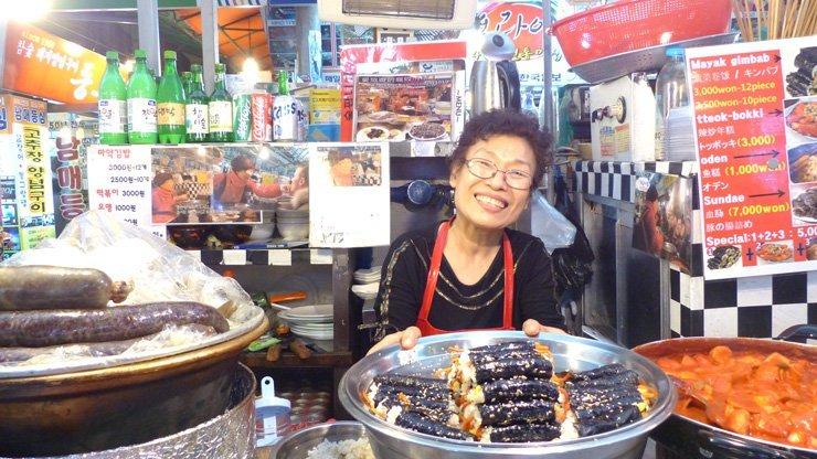 koreanisches Essen - koreanisches sushi