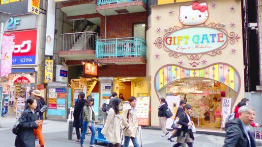 Top 10 Tokyo Sehenswürdigkeiten die du nicht verpassen darfst - Shibuya