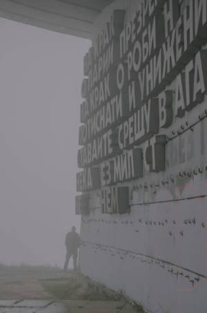 Schrift am Busludscha-Denkmal in Bulgarien