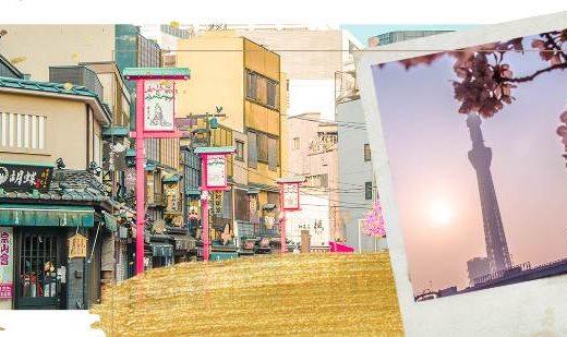 Straßen von Asakusa mit Skytree