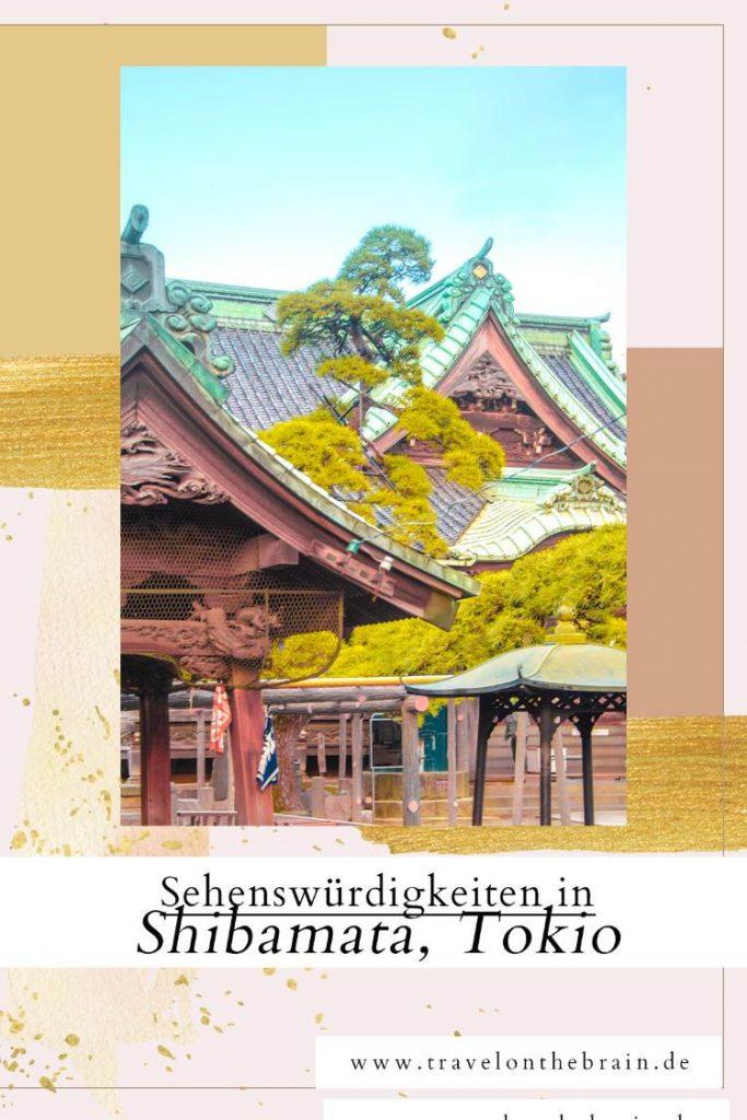 Pin: Die 10 besten Sehenswürdigkeiten in Shibamata, Tokio