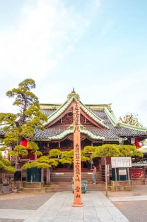 Taishakuten Daikyo-ji Tempel