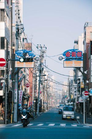 Pappa-Bashi Straße in Asakusa, Tokio