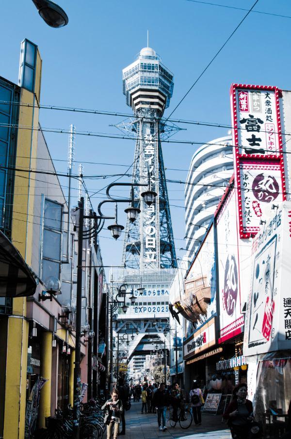 Tennoji Turm in Osaka bei Tag
